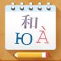gdevelop:documentation:translations:poeditlogo.png