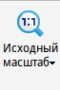 ru:gdevelop:documentation:manual:newitem56_ru.png