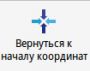 ru:gdevelop:documentation:manual:newitem57_ru.png