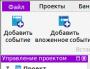 ru:gdevelop:tutorials:events_2.png