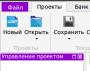ru:gdevelop:tutorials:new.png